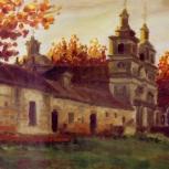 Santa Catalina - Córdoba
