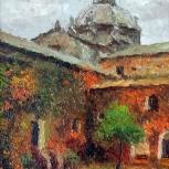 Santa Catalina I - Córdoba